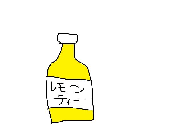 「レモン」にまつわる悲しい物語